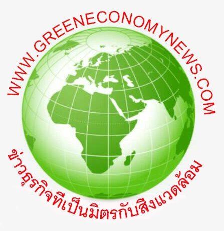 www.greeneconomynews.com