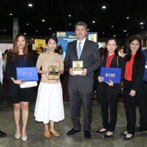 """BSA Building Safety Award 2018"""