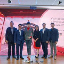 Juwai.comเผยอสังหาฯไทยขึ้นเป็นอันดับ1ของนักลงทุนชาวจีน