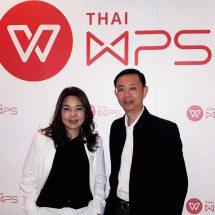 RMI Global Ventures