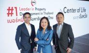 CPN Thailand's #1 property developer invests Bht 22 billion