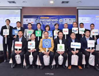 TTC Fair2019 at Chang Mai