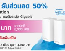 'True' Conjugate 'Linksys' lauch Premium Mesh WiFi Solution