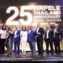 25th ANNIVERSARY 'HAFALE'THAILAND