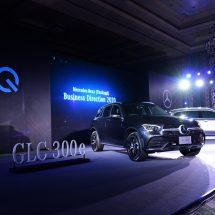 MercedesBenz Product Launch GLC 300 e