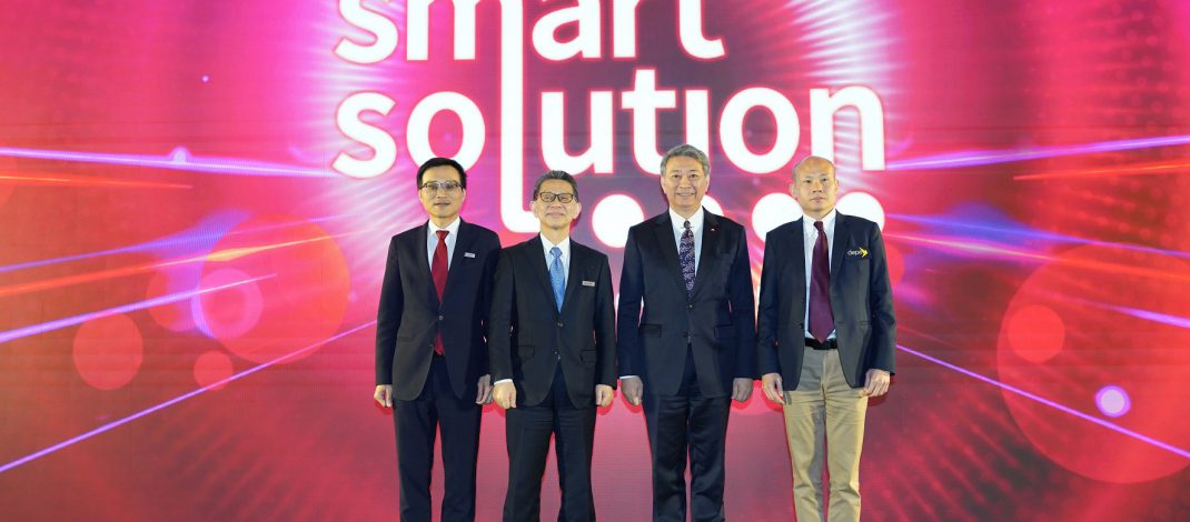 SHARP SMART SOLUTIONS AND DEALER CONVENTION 2020