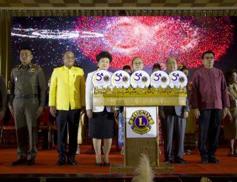 ประชุมใหญ่ประจำปีของสโมสรไลออนส์สากลภาครวม 310 ประเทศไทย
