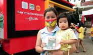 "CPF Food Truck""ส่งอาหารปลอดภัยจากใจ…สู่ชุมชน"""
