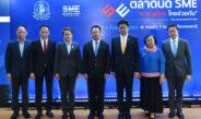 """กระทรวงอุตสาหกรรม ผนึกกำลังภาครัฐและเอกชนเตรียมจัดงานตลาดนัด SME """"เราช่วยไทย ไทยช่วยกัน""""กระตุ้นเศรษฐกิจ  เพิ่มช่องทางจำหน่ายให้ผู้ประกอบการเอสเอ็มอี"""