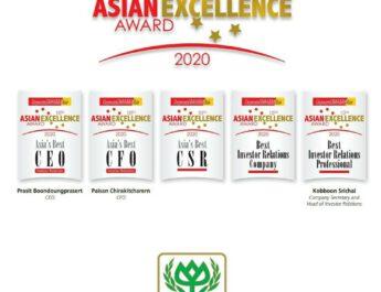CPF คว้า 5 รางวัล The Asian Excellence Awards ตอกย้ำองค์กรเป็นเลิศแห่งเอเชีย