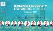 Jeunesse University LIVE Virtual Events