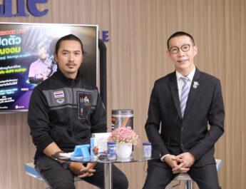 """โฟร์ไล้ฟ์เปิดตัวสมาชิก """"TEAM4LIFE""""คนแรกของประเทศไทย"""