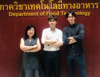 ซีพีเอฟ หนุนนักวิจัยรุ่นใหม่ พัฒนานวัตกรรมอาหาร รองรับเทรนด์อาหารในอนาคต